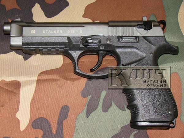 Сигнальный пистолет Stalker 918 Titan