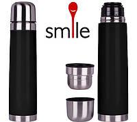 Туристический термос Smile 1000 ml черный