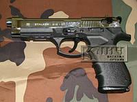 Сигнальный пистолет Stalker 918 Shiny Chrome Engraved