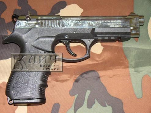 Сигнальный пистолет Stalker 918 Shiny Chrome Engraved, фото 2