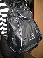 Ранец для подростка