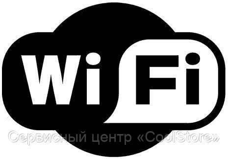 Установка и настройка wi-fi роутера в Донецке