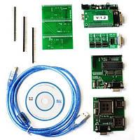 Программатор UPA USB PRO+ 6 адаптеров