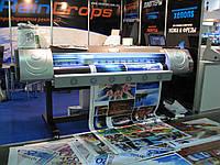 Широкоформатный принтер Smart 1901S