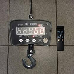 Крановые весы ВК ЗЕВС II (1000 кг) IP54