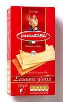 Pasta Zara Lasagne Gialle Лазанья 500г