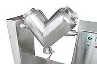V-образный миксер V-50