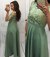 """Платье длинное нарядное """"Milan"""" 2P/NR-3022"""