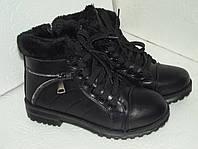 Новые зимние ботинки, р. 38(23,5см), 39(24см)