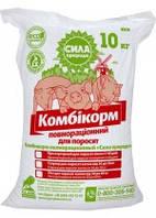 Комбикорм Престартер для телят 5-60 дней (рассыпчатый), 25 кг Эковет