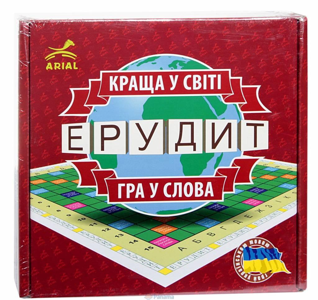 Ерудит українською мовою від ТМ Аріал