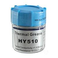 Термопаста HY510 Halnziye [1.93 Вт/м·К, 10г] банка