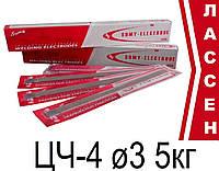 Электроды сварочные ЦЧ-4 ø3мм (5кг)