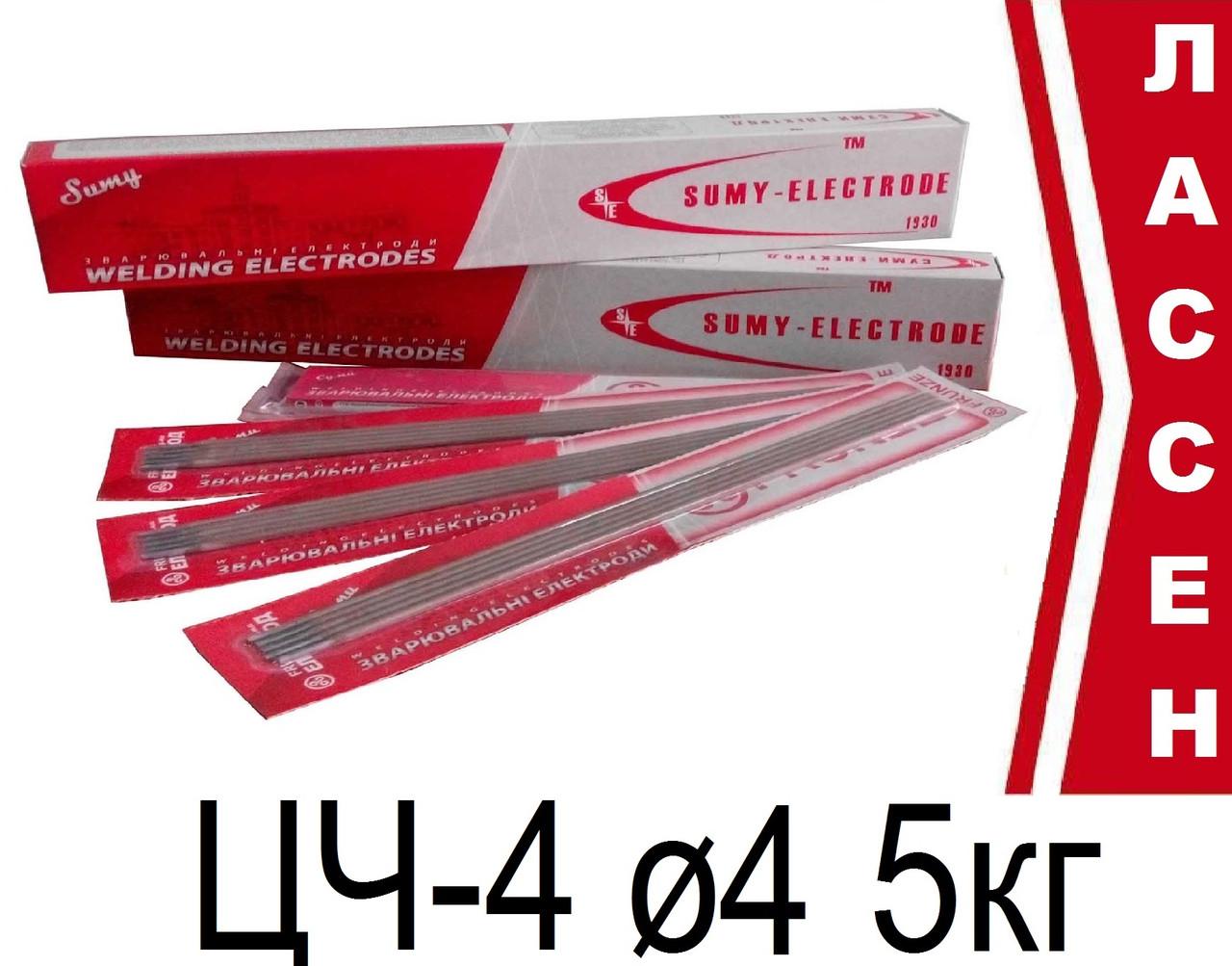 Электроды сварочные ЦЧ-4 ø4мм (5кг)