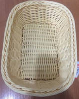 Корзина для хлеба плетёная прямоугольная EM 9789 Empire
