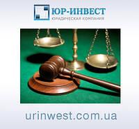 Юристы создают Общественный суд, который будет рассматривать нарушения прав человека чиновниками
