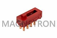 Переключатель скорости двигателя к вытяжке Whirlpool 481927618053 (код:19717)