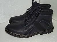 Новые мужские зимние ботинки, р. 40(25,5см), 41(26,5см), 42(27см)
