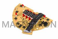 Плата управления для мультиварок Philips HD3139 996510072015 (код:18945)