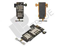 Разъем Sim-карты и карты памяти для LG P700 Optimus L7/P705, на шлейфе