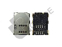 Разъем Sim-карты для Samsung P1000 Galaxy Tab/P3100/P3110/P6200/P7100/N8000/i5700/S5620