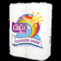 Кухонные полотенца CiCi 2 слоя 100% целлюлоза
