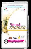 Корм сухой Трейнер для щенков малых пород утка рис Trainer Fitness 3 Puppy & Junior Mini 2 кг