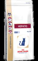 Корм сухой диета Роял Канин Гепатик для котов Royal Canin Hepatik Feline 2 кг