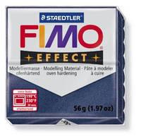 Полимерная глина FIMO Effect, металлик сапфирово-синий (56г) STAEDTLER. 38/8020