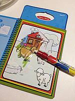 Аква ручка для рисования водой, аква карандаш / фломастер