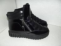 Новые подростковые сникерсы-ботинки, р. 37(22,5см), 41(24,5см)