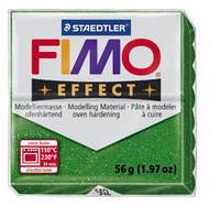 Полимерная глина FIMO Effect, с блестками зеленый (56г) STAEDTLER. 502/8020