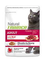 Корм сухой для кошек Трейнер Натурал с говядиной Trainer Natural Adult 3 кг
