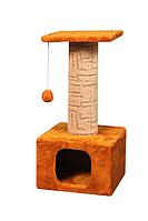 Когтеточка Кошкин дом со столбиком и домиком ковролин мех для кошек 75 см