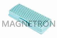 Фильтр выходной HEPA H12 (без угольного наполнения) для пылесосов LG SM00000019740A (код:19740)