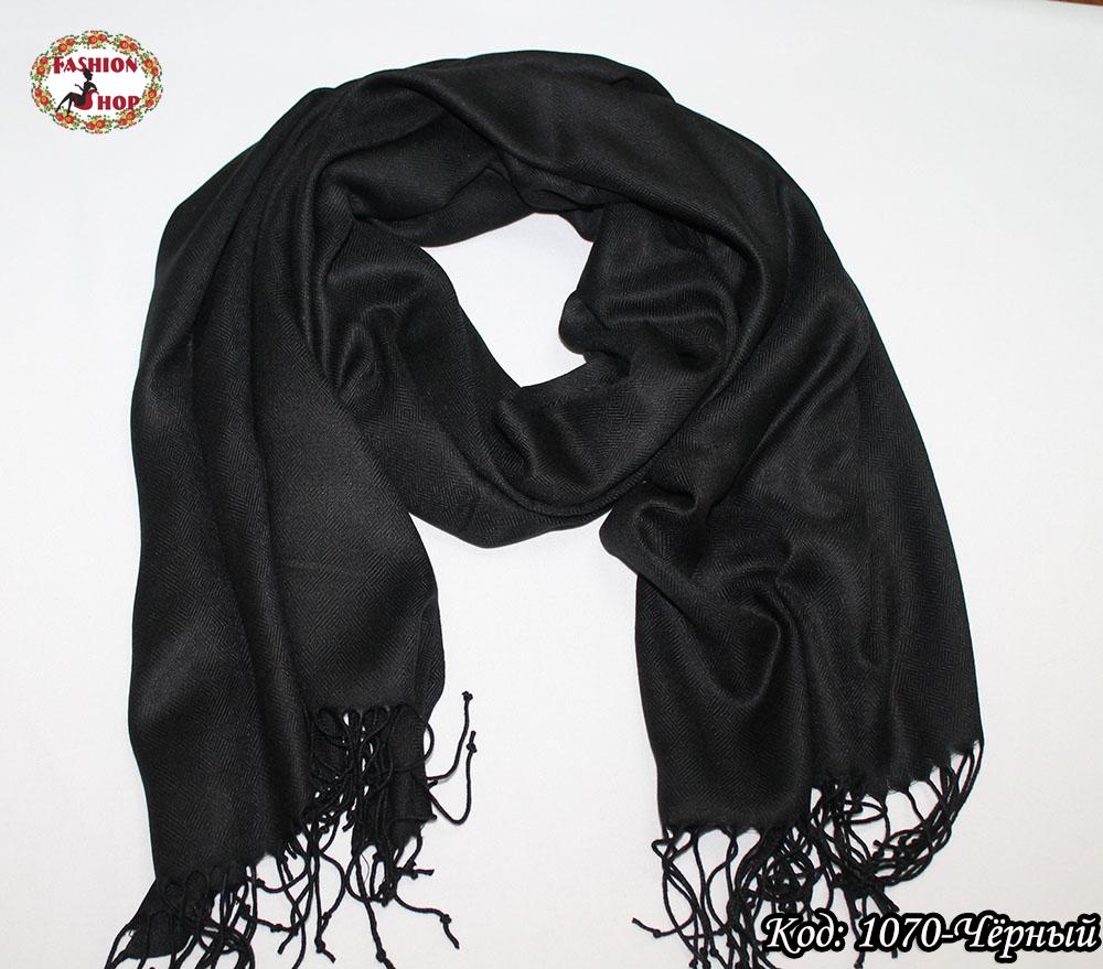Жаккардовый чёрный шарф