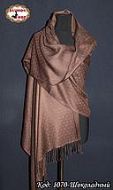 Жаккардовый шоколадный шарф , фото 3