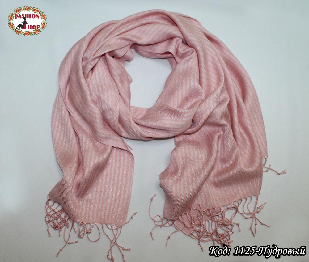 Женский пудровый шарф Классический