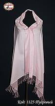 Женский пудровый шарф Классический, фото 2