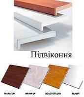 Подоконники белые и цветные