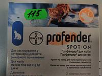 Profender (1пип.капли на холку от глистов для кошек весом от2,5до5кг.)