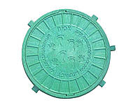Люк канализационный пластиковый d620 (1,5т зеленый)