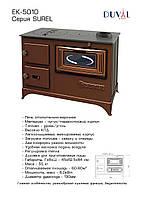 Печь на дровах с духовкой Surel EK-5010 Турция