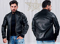 Куртка мужская из кожзама на подкладке P4075