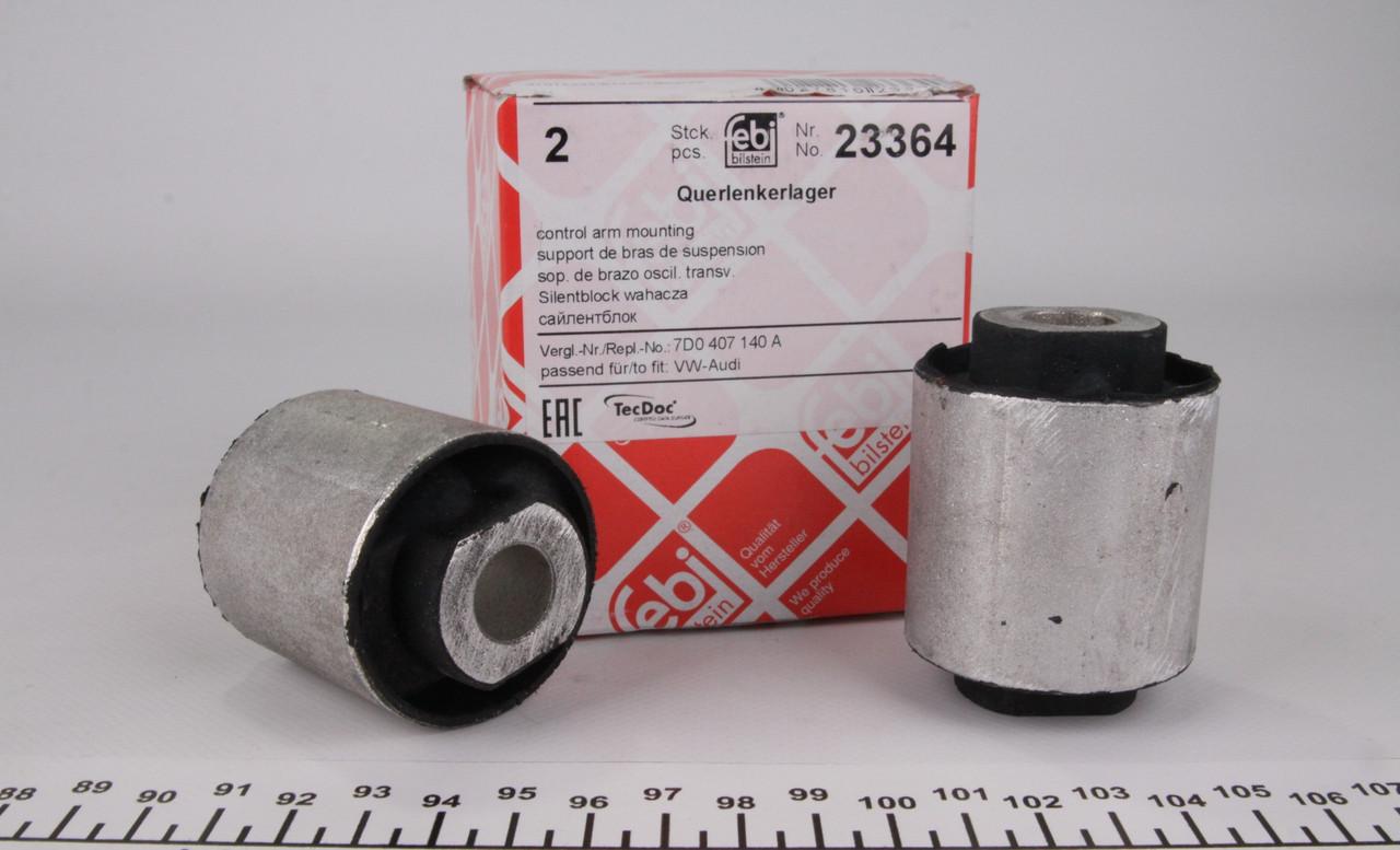 Сайлентблок фольксваген транспортер т4 очиститель на конвейер