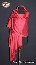 Женский бордовый шарф Классический, фото 3