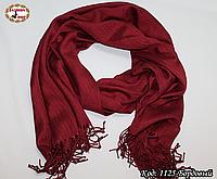 Женский бордовый шарф Классический