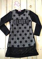 Очень красивое платье туника на девочку на 8, 10, 12, 14, 16 лет