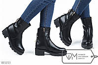 Ботинки женские на флисе ZDW