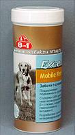 8in1 Excel Mobile Flex+ 150гр (порошок)